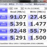 SanDisk Ultra microSDXC UHS-I Card Premium Edition 256GB (SDSQUAM-256G-GN6MA)簡単なレビュー