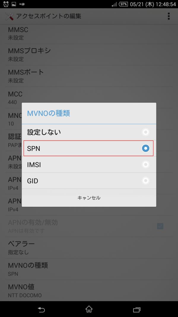 Screenshot_2015-05-21-12-48-57