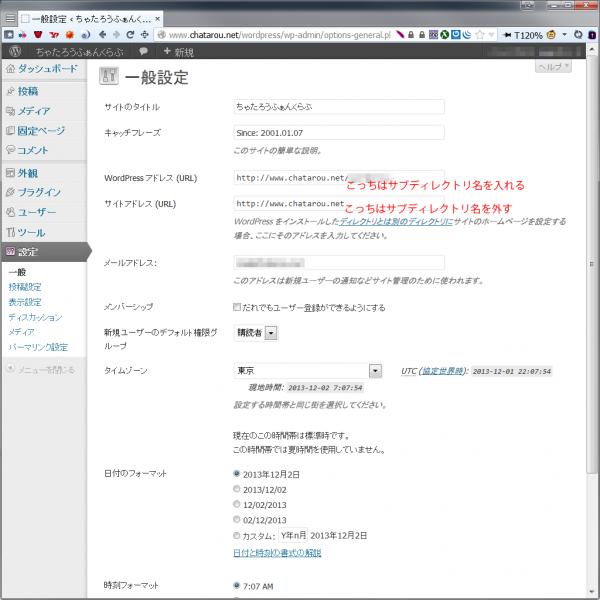 20131202-wp_install_6