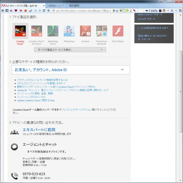 20140121-Adobe_Ps_Lr