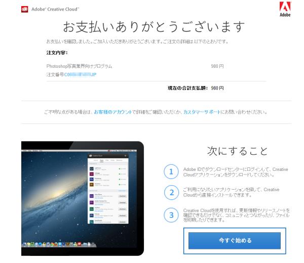 20140121-Adobe_Ps_Lr_2