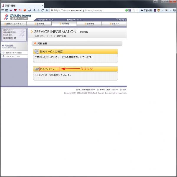 20140129-spf_7