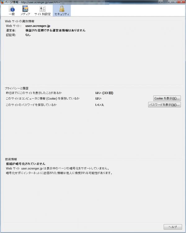 20150929-ssl1