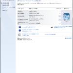 NE5105T018G1-1070H 簡単なレビュー(と、トリッキーなトラブル解決の顛末)